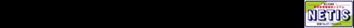PVE協会